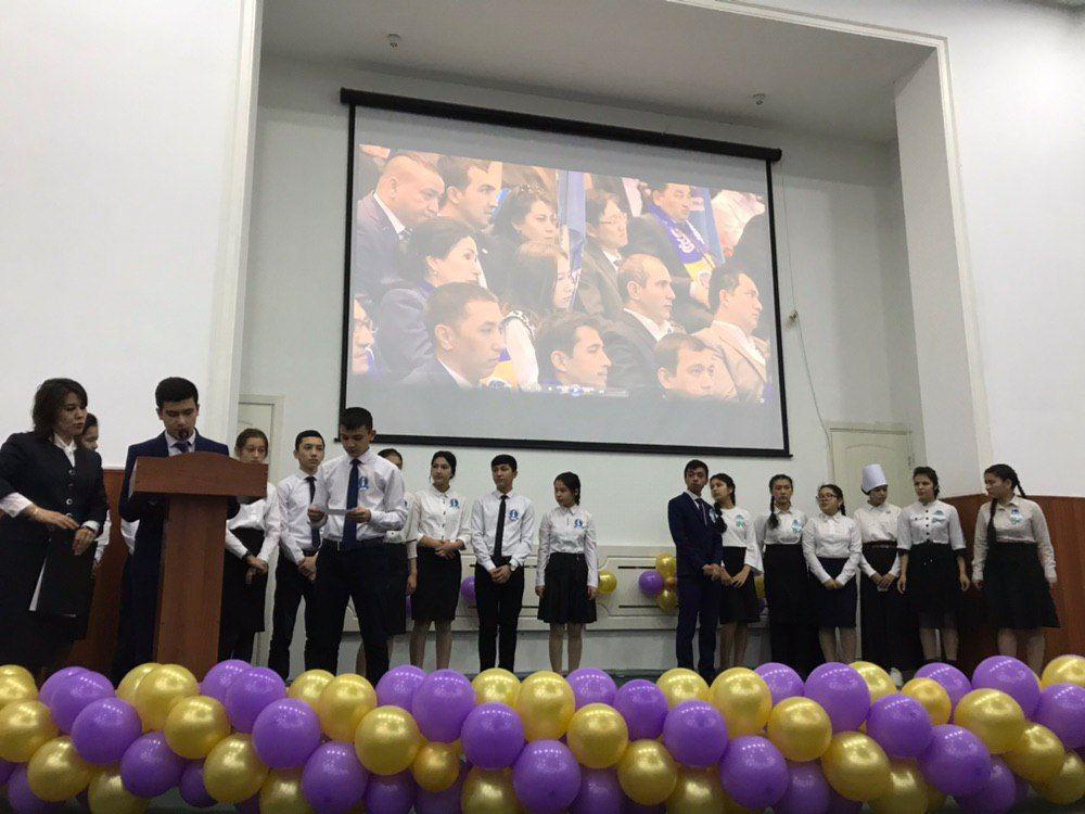 KONSTITUTSIYAMIZNING 27-YILLIGIGA BAG'ISHLANGAN TADBIR